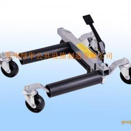 轮式移车器、苏州轮式移车器、无锡轮式移车器
