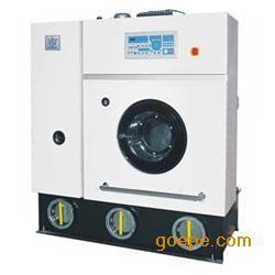 [供应干洗设备] 全自动干洗机,洗衣店最佳的选择