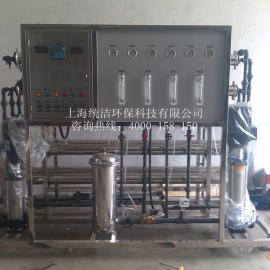 化纤纺丝纯水设备