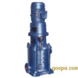 DL型立式多级离心泵/多出口多级管道泵