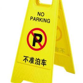A字牌警示牌 黄色警告牌 空白告示牌