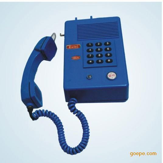 KTH106-3Z型矿用本质安全型自动电话机