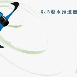 北京修饰推进器