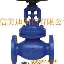 进口蒸汽波纹管截止阀-进口截止阀厂商