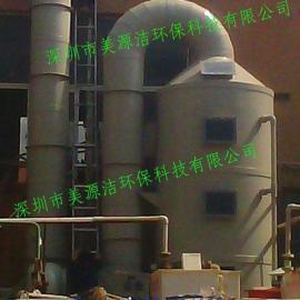 PP酸碱废气处理设备-制药化工厂工程案例