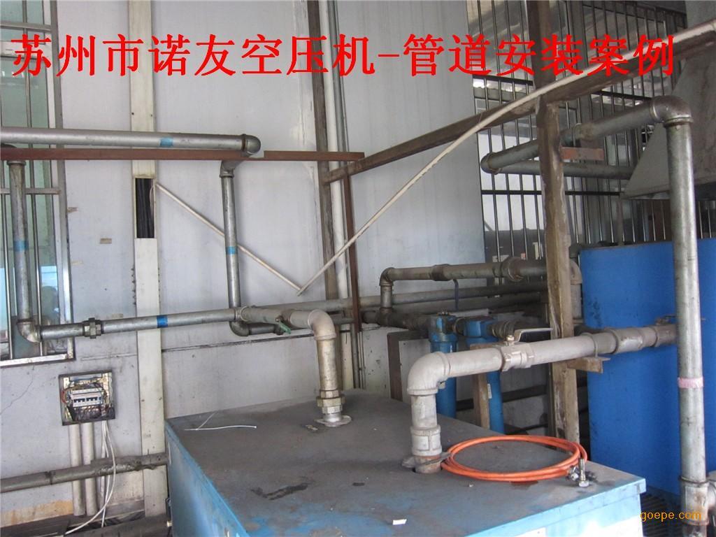 空压机管道安装