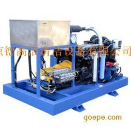 DP1300/52DS 超高压清洗机_130MPa燃油高压清洗机_柴油驱动超高压