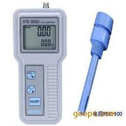 手提式电导度计,手提式电导率仪