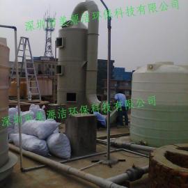 硝酸废气处理设备、PP酸雾净化塔、酸雾净化设备