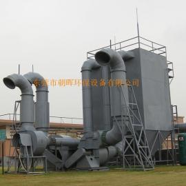 长安镇工厂除尘专用脉冲式袋式除尘系统