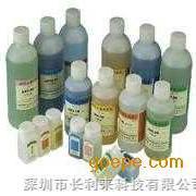 PH标准溶液