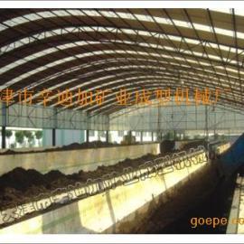 堆肥发酵设备