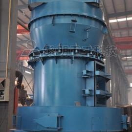 黎明重工粉煤制备立磨机 中速磨煤机