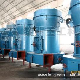 工业雷蒙机---雷蒙磨 雷蒙磨粉机