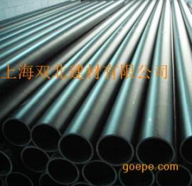 PE排水管生产厂家