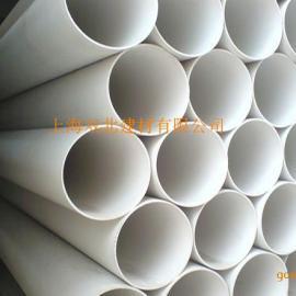 PVC排水管,上海PVC排水管厂家