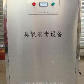 食品厂中央空调臭氧消毒机(管道臭氧消毒设备)