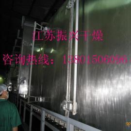 节能海藻专用烘干机-江苏振兴干燥