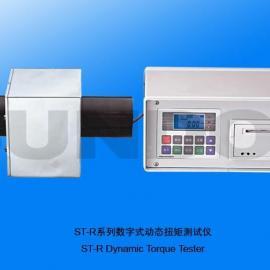 数字式动态扭矩测试仪ST-R系列