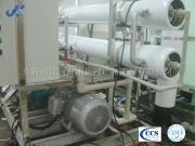 缺水城市住区海水淡化设备