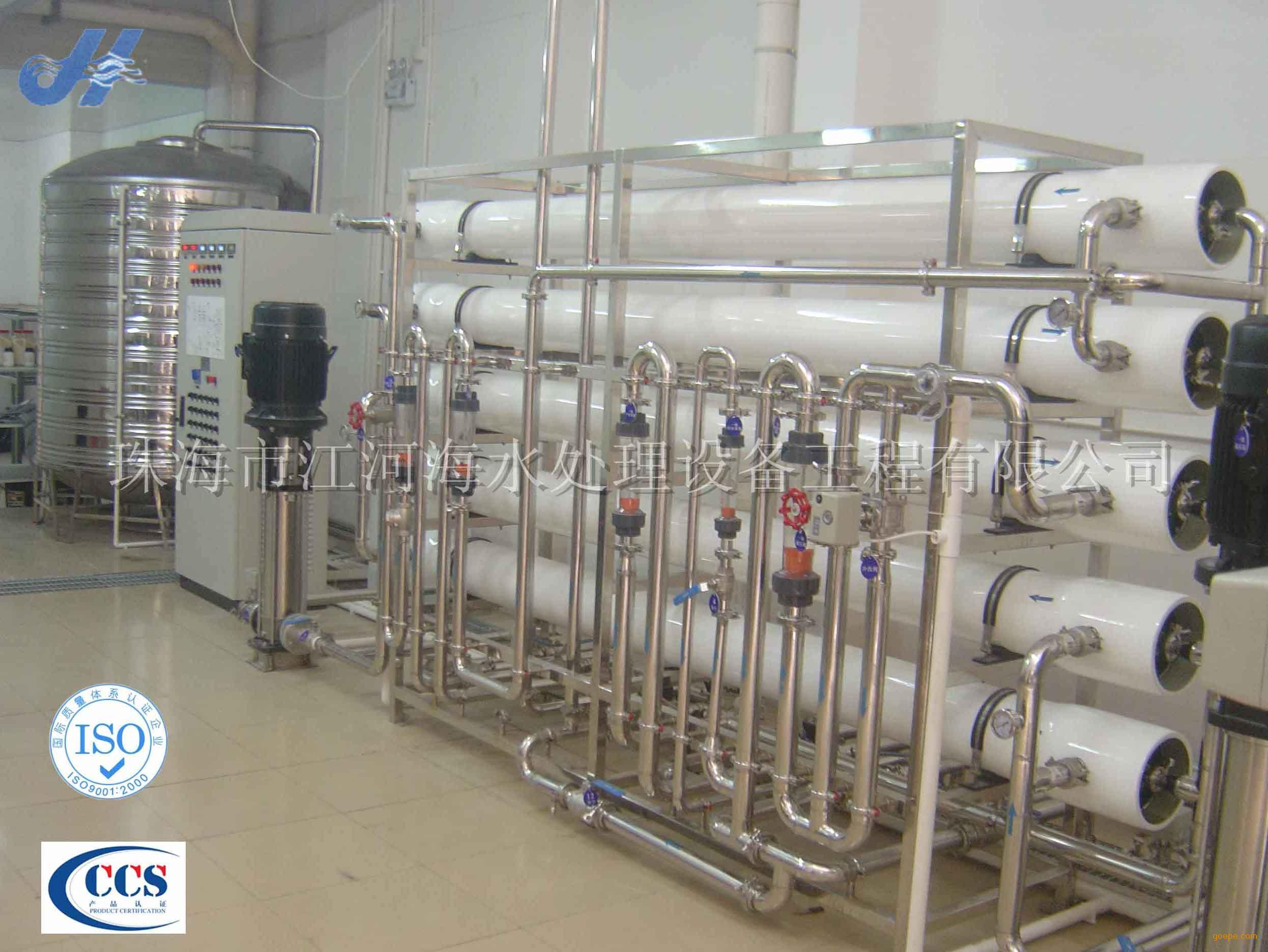 供应240吨纯净水灌装线
