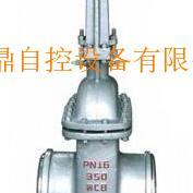 DSZ64H-水封焊接闸阀
