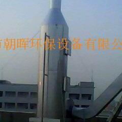 东莞发电机黑烟净化系统