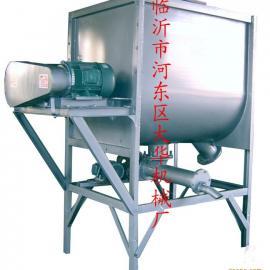 1000型砂浆粉搅拌机