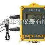 四路温度记录仪/记录仪