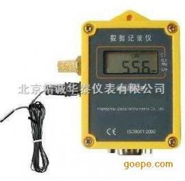 双路高精度温度记录仪/温度记录仪