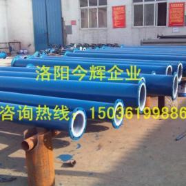陕西化水输送用钢滚衬PO管,钢衬PP管