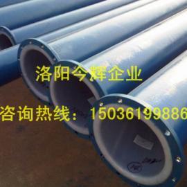 山西化水输送用钢滚衬PO管,钢衬PP管