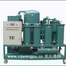 ZJD-200润滑油液压油脱水真空过滤机