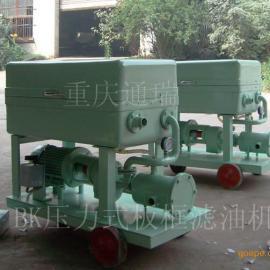 BK压力式铸铁板框滤油机