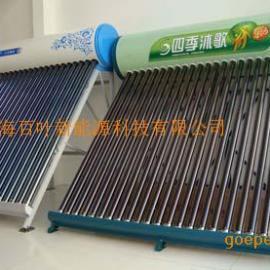 上海太阳能热水器报价