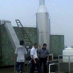 燃烧机黑烟除烟器/燃烧机黑烟净化设备