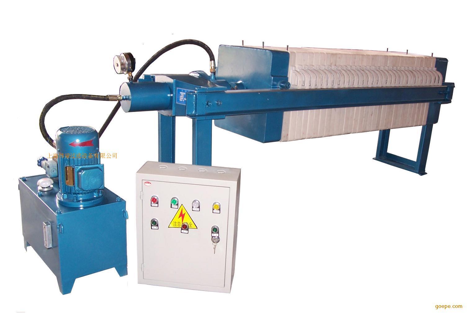 板框式厢式自动液压压滤机/固液分离设备图片