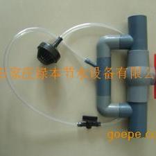 大棚滴灌自动吸肥器