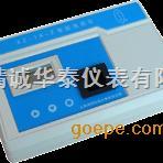 智能台式浊度仪 /食品用浊度计/北京浊度仪 /浊度测试仪