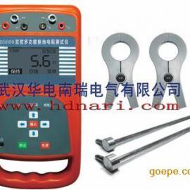 求购多功能双钳接地电阻测试仪厂家价格