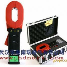 多功能钳形接地电阻测试仪厂家直销