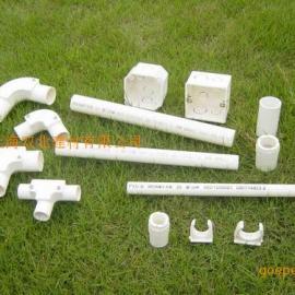 pvc电工管厂家,pvc电工管价格