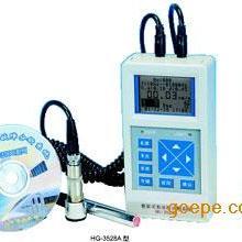 HG-3500系列振动测量仪