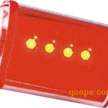 R-CL4800强光防爆方位灯
