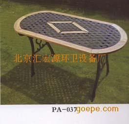 铁艺公园桌