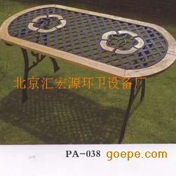 铁艺休闲家庭桌