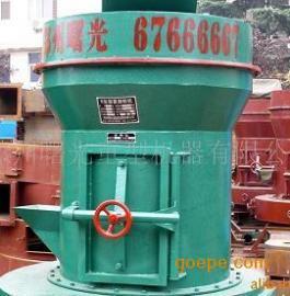 雷蒙磨粉机-雷蒙机-磨粉设备