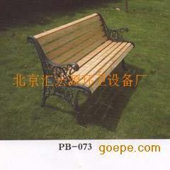 北京铁艺家具