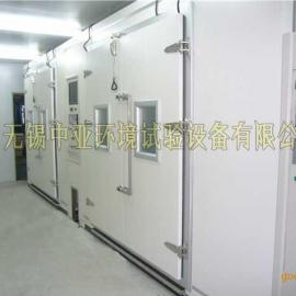 光伏组件温度循环试验箱|光伏组件