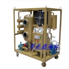 冷冻机油过滤机/冷冻机油真空过滤机